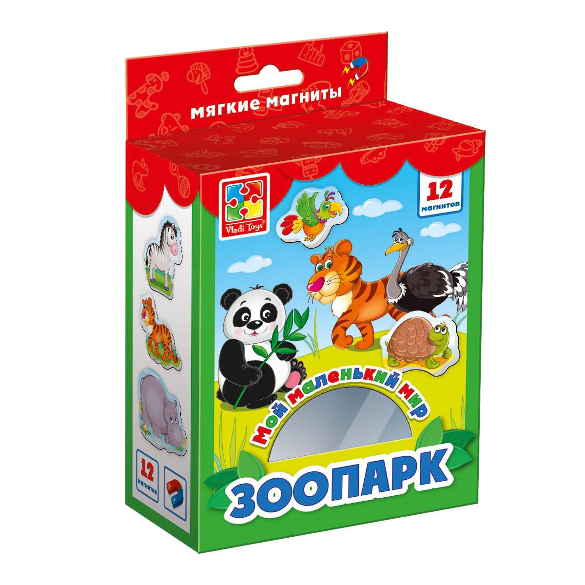 Развивающая игра VLADI TOYS Мой маленький мир Зоопарк