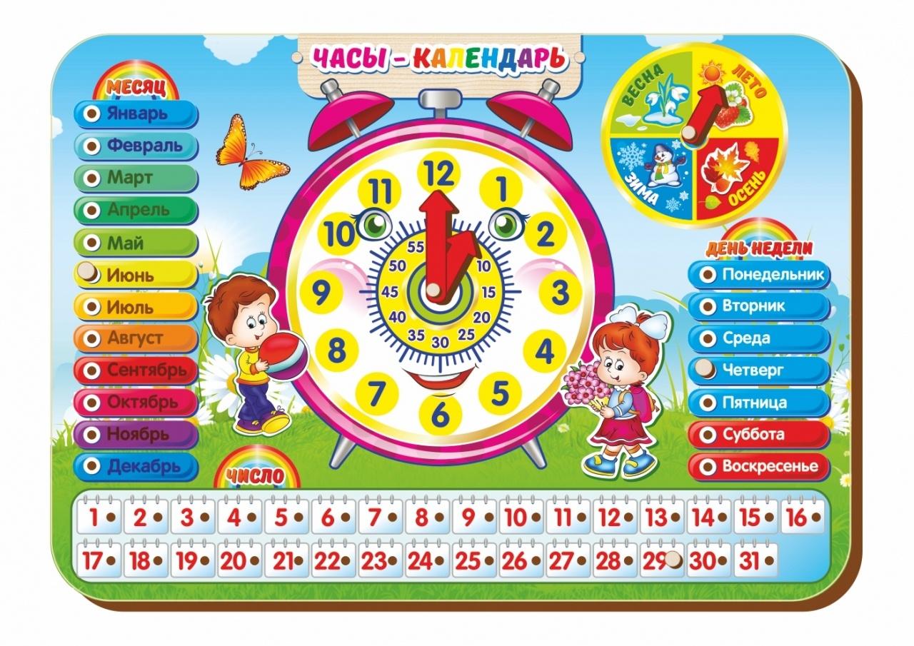 Рамка-вкладыш WOODLANDTOYS Часы-календарь 2
