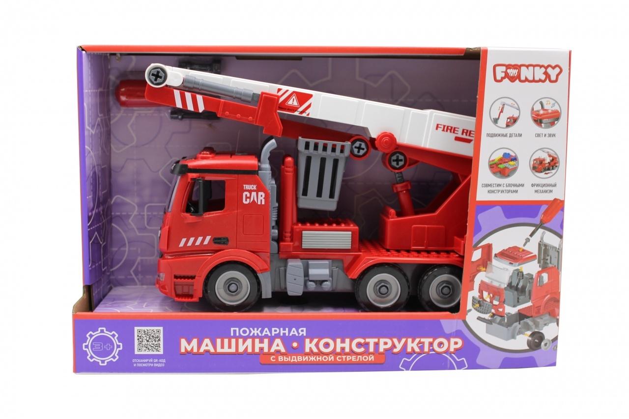 Машина пластиковая FUNKY TOYS пожарная (конструктор) с выдвижной стрелой 1:12