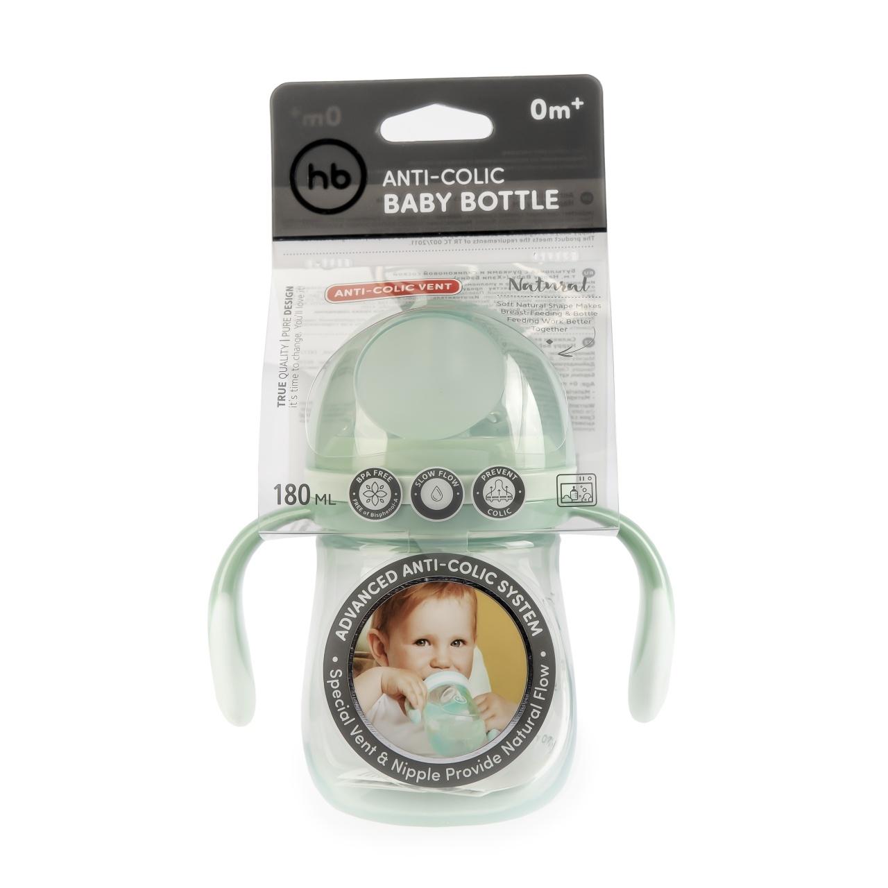 Бутылочка HAPPY BABY антиколиковая с ручками и силиконовой соской olive, 180 мл.