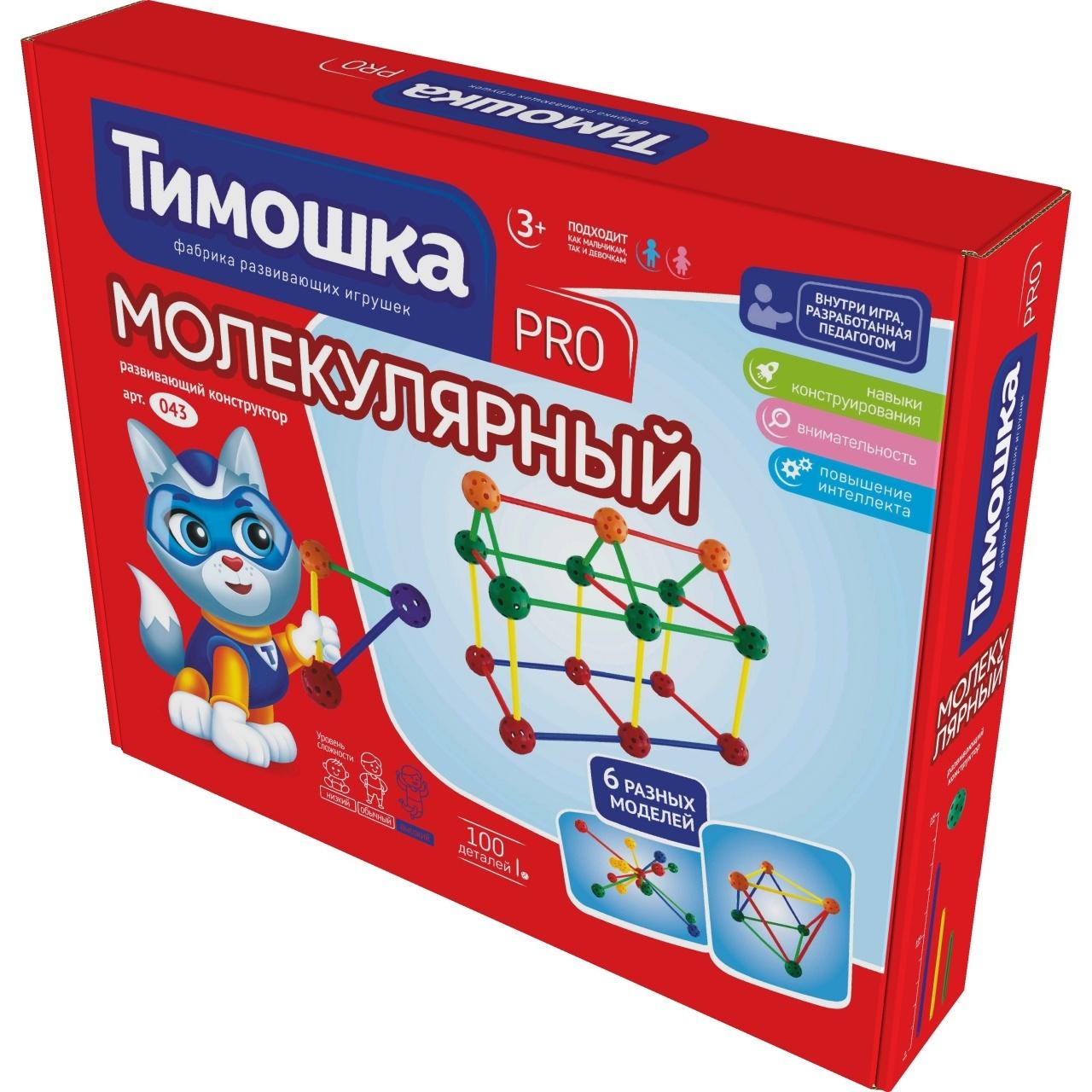 Конструктор ТИМОШКА Молекулярный 100 деталей