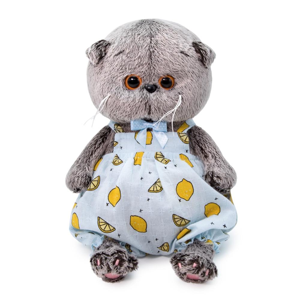 Мягкая игрушка BUDI BASA Басик BABY в песочнике с лимонами 20 см